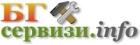 БГсервизи.info - Информация за сервизите в България